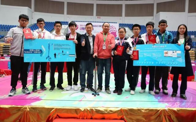 深圳市第二高级中学创客学子斩获省创客节最高奖
