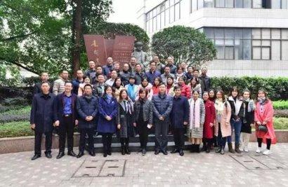 重庆市召开创客教育课题研讨会