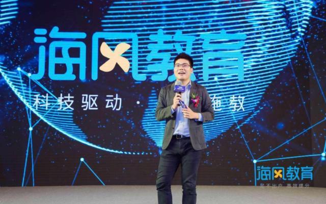 海风教育创始人郑文丞:做K12线上教育的领先者