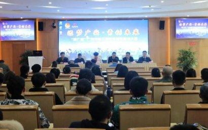 深广杯第三届青年创新创业大赛决赛落幕