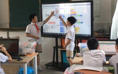 创客工程教育发展策略