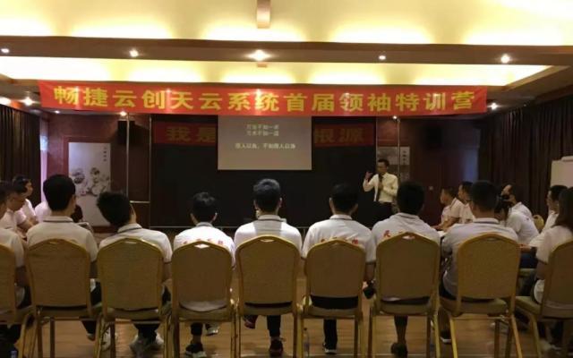 王晓波:支付创业成就梦