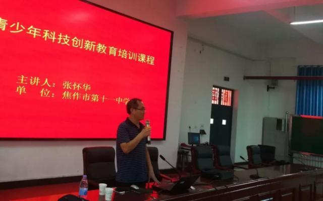 焦作市创客教育名师工作室主持人张怀华应邀到濮阳市一高做创客培训