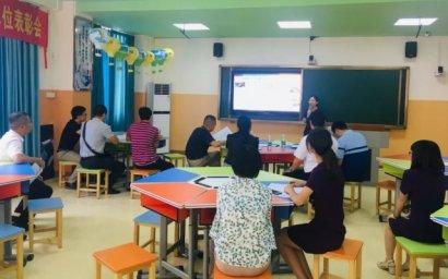 广东省佛山市狮山小学成为中小学创客基地