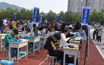 河南省洛阳市汝阳外国语小学开展创客竞赛