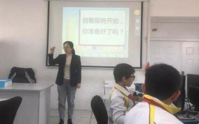 哈尔滨市继红小学进行创客课程展示