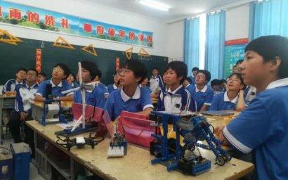 基于STEM理念的高职院校创客教育模式构建