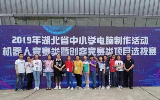 记湖北省荆门市石化三小创客教育