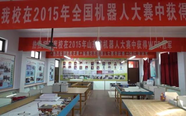 潍坊市枳沟学校在山东省科技创新大赛中