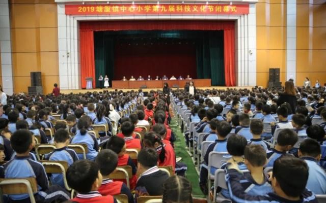 塘厦镇中心小学评为东莞市创客培育学校