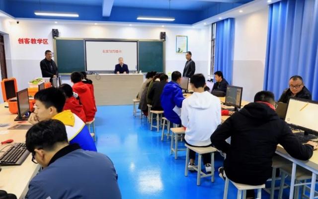 四川省剑阁县举办创客教育师资专题培训会
